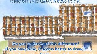 YOUTUBE動画「誰でも簡単!住宅プレゼン術」立面図編